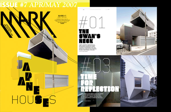 Architecture trouver et chercher made in tokyo for Architecture et tendances magazine
